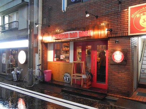 9193_お店.jpg